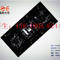 供应四川室内PH4全彩LED显示屏LED模组批发