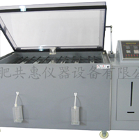 合肥哪里能买到盐雾试验箱/芜湖盐雾试验机