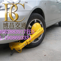 汽车轮胎防盗锁叫车轮锁车器