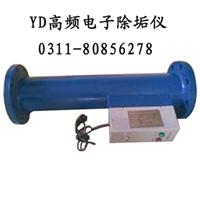 供应银川射频电子水处理器