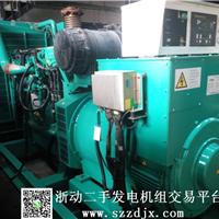 供应二手敞开式发电机康明斯400KW