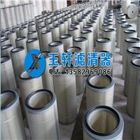 供应纸质空气滤芯-木浆纸滤筒