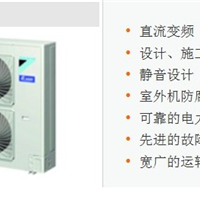供应大金空调风管机5匹直流变频冷暖三级
