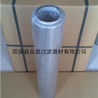 ������оLH0240D10BN/HC  LH0240D20BN/HC