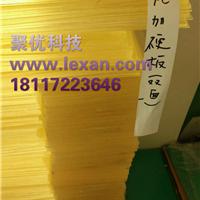 供应电梯面板专业3H硬度PC表面硬化板