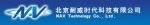 北京耐威时代科技有限公司