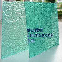 供应PC耐力板,5mm耐力板,广东耐力板厂家