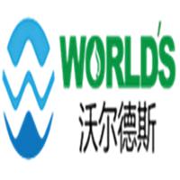 北京沃尔德斯水务科技有限公司
