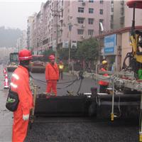 重庆沥青路面施工公司