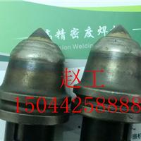 供应截齿堆焊,等离子粉末堆焊机