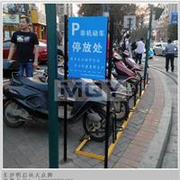 厦门停放自行车的卡槽停车架(明启远牌)