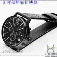 勾缝剂专用铁黑/砂轮用颜料黑生产厂家