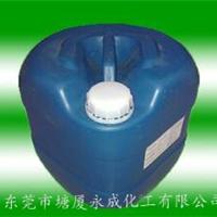 供应EVA处理剂 品质稳定 价格优惠