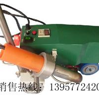 供应PVC防水卷材焊接机,热风塑料焊接机