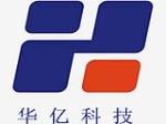 深圳华亿科技有限公司