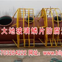 供应北京玻璃鳞片胶泥