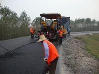 供应河南铺设沥青路面及道路修补工程