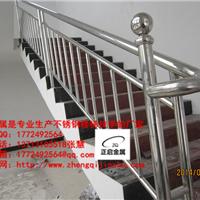 供应广东省东莞市大朗小区不锈钢楼梯扶手
