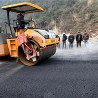 供应河南郑州沥青路面铺设工程 专业铺柏油