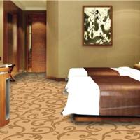 供应宁波崇美地毯 酒店客房地毯