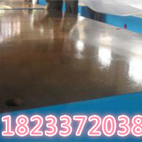 供应 河北测量平板订购电话:18233720388
