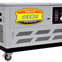 微型15千瓦汽油发电机
