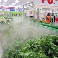 供应超市果蔬喷雾降温加湿保鲜解决方案