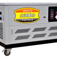 静音12千瓦汽油发电机