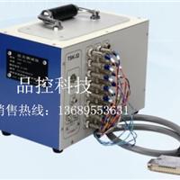 供应应力测试仪PCB板专用测试仪