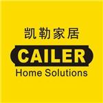 深圳市凯勒家居有限公司