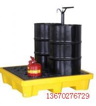 防泄漏卡板-防渗漏托盘-盛漏油桶托盘
