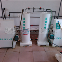 潍坊海天环保设备有限公司