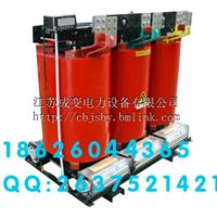江北变压器厂