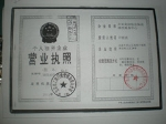 北京卓越恒美环保科技有限公司
