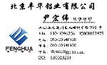 北京市鸿运通达铝业有限公司
