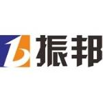 东莞振邦模具材料有限公司