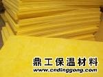 河北鼎工保温材料有限公司
