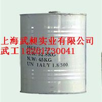 制冷剂R123上海苏州无锡济南青岛制冷剂R123