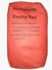 供应氧化铁红、氧化铁黄,氧化铁绿,氧化铁黑,氧化铁棕