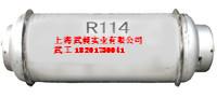 二氯四氟乙烷制冷剂R114上海苏州无锡南京济南青岛制冷剂