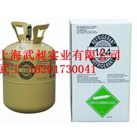 一氯四氟乙烷制冷剂R124上海苏州济南青岛南京合肥盐城制冷剂
