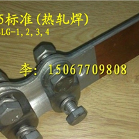 SLGB型铜铝设备线夹