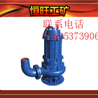 供应QW(WQ)型潜水式无堵塞排污泵