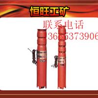 供应QJR系列热水潜水电泵最佳选择
