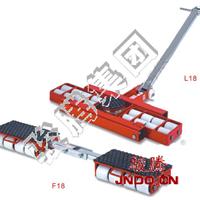 现货销售GKS F18 L18载重车|重物搬运车