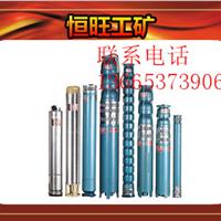 供应QJ型井用潜水电泵