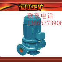 供应ISG 系列单级单吸立式管道离心泵