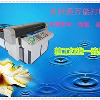 江苏|福建|马年首选发财设备,万能打印机