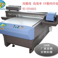 浙江|江西|广东热销产品,UV平板打印机