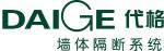 上海代格实业有限公司